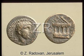 116-1 Herod Philip II.-coin