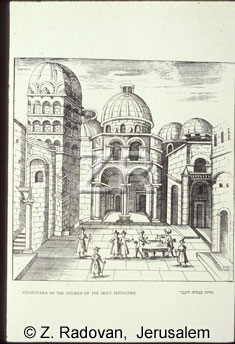 1214 Holy Sepulcher