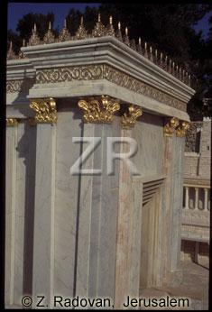 129-11 Herod's Temple-(mode