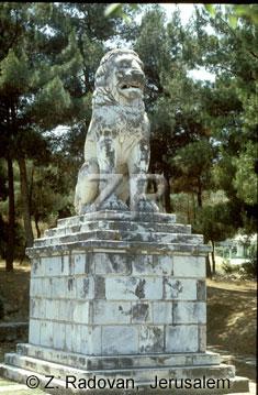 134-2 Via Egnatia