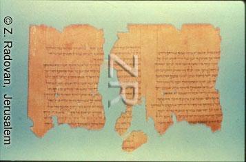 1590 Qunran Scroll