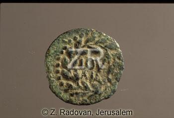 1705-1 Valerius Gratius