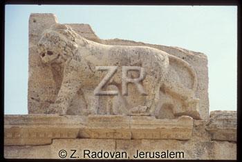 1751-4 Quasar el Abd