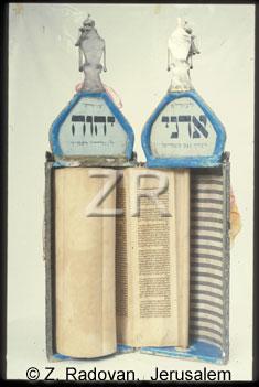 1765-7 Torah Scroll