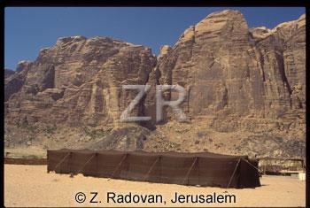 1812 Wadi Ram