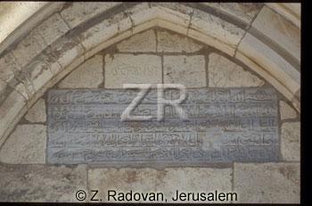 1931 St.-Anne inscription