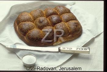 2034 Sabbath Halah