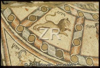 2363-1 Tiberias synagogue