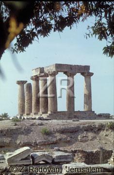 239-9 Corinth