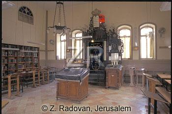 2665-4 Batey Rand synagogue