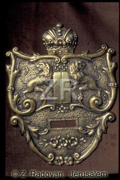 2702-2 Torah Shield
