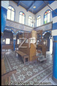 2874-8 Synagogue Djerba
