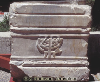 3204 Ashkalon synagogue