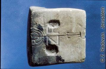 3212-2 Temple sundial