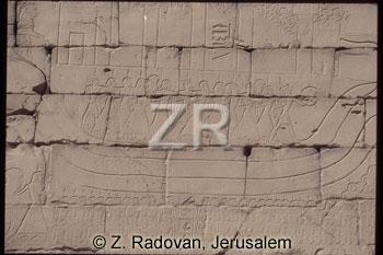 3532-1 Siege of Kadesh