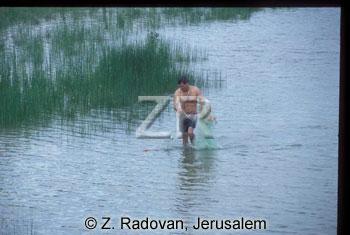 3582 Sea of Galilee