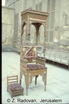 3698-2 Eliah's chair