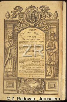 3775 Zulcbah Bible