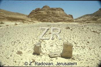 3804 Nabatean sanctury