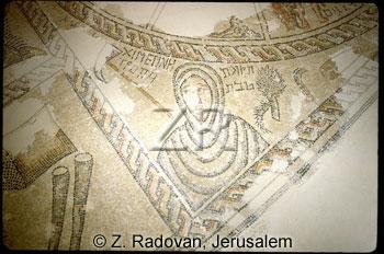 4057-2 Sepphoris synagogue