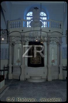 4494-2 Yanina synagogue