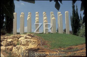 4526-1 Yad Va'Shem