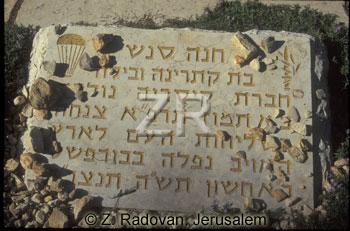 4530-2 Tomb of Hanna Senes