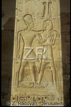 4554-21 Abydos temple