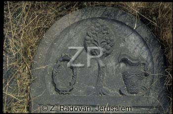 4616-2 Jewish tombstones
