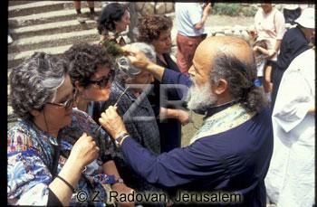 4940-2 Baptizing in Jordan