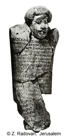 5014 Egyptian figurine