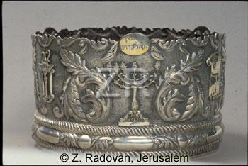 5140-2 Torah Crown
