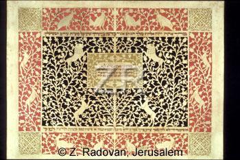 5145-3 Mizrah