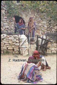 5184 Village in Roman Judea