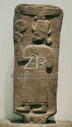 5223 Hittite Goddess Kubab