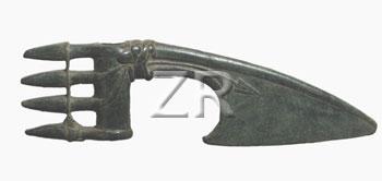 5329 Ceremonial ax head