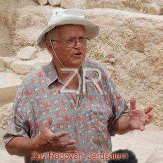 5370-2 Prof.-Ehud Netzer
