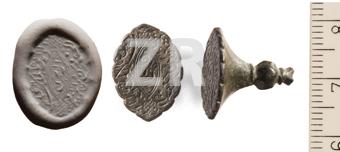 5441 Ottoman seal