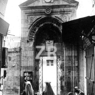 5456- Old City of Jerusalem