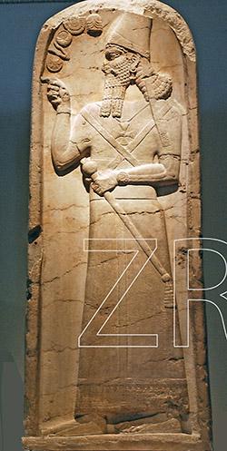 5588 Shamshi Adad of Assyria