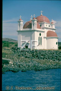 590.-2 Orthodox church