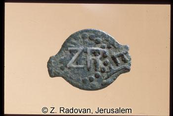 603-5 Antigonos coin