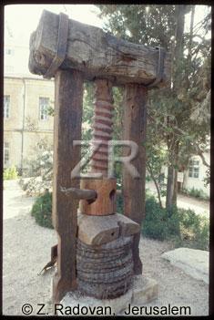 676-5 Olive oil press