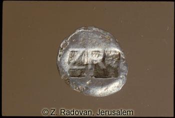 755-3 King Darius
