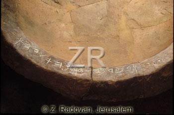 778-1 Ben Hadna
