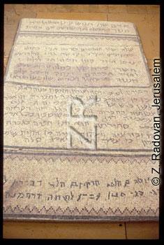 801-1 Ein Gedi synagogue