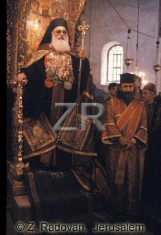 815-5 Greek Patriarch