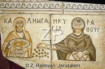 861 Kisufim mosaic