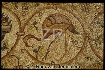 863-8 Nirim synagogue