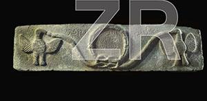 3305–Eliezar HaKapar